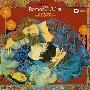 プロコフィエフ: ロメオとジュリエット<限定盤>