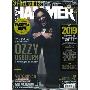 METAL HAMMER 2019年2月号(No.318)