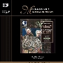 Mussorgsky: Pictures at an Exhibition; Stravinsky: 3 Dances from Petrouchka