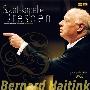 ブルックナー: 交響曲第8番<完全限定生産盤>