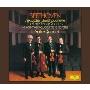 ベートーヴェン: 後期弦楽四重奏曲集 (第12-16番, 大フーガ)<タワーレコード限定>