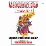 Quincy Jones/Mackenna's Gold/In Cold Blood [ISC391]