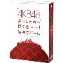 AKB48 よっしゃぁ~行くぞぉ~! in 西武ドーム スペシャルBOX [7Blu-ray Disc+ブックレット]<初回生産限定版>