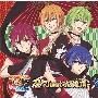 MARGINAL#4 アニメ―ションCD 「忍-Just A 絶頂(HEAVEN)-」<初回限定盤>
