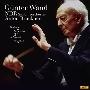 ブルックナー: 交響曲選集 ハンブルク・ライヴ 第1集(1998~2000)<完全限定生産盤>