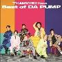 THANX!!!!!!! Neo Best of DA PUMP [CD+DVD]<通常盤>