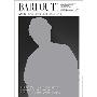 Barfout! Vol.262