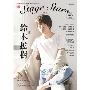 TVガイド Stage Stars vol.2