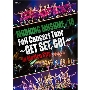 MORNING MUSUME。'18 Fall Concert Tour ~GET SET,GO!~ in Mexico City