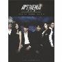 ATHENA -アテナ- Original Sound Track II [CD+DVD+写真集]