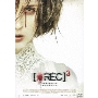 [●REC]レック3 ジェネシス