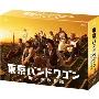 東京バンドワゴン 下町大家族物語 Blu-ray BOX
