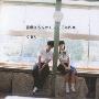 くるり/言葉はさんかく こころは四角 [VICL-36314]