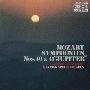 ヘルベルト・ブロムシュテット/モーツァルト:交響曲 第40番/第41番≪ジュピター≫ [COCO-73147]