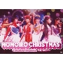 ももいろクリスマス in 日本青年館 ~脱皮:DAPPI~