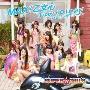 MAX! 乙女心 / Happy GO Lucky! ~ハピ☆ラキでゴー! ~ [CD+DVD]