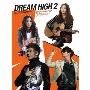 ドリームハイ2 オリジナル・サウンドトラック ジャパニーズ・プレミアムエディション [CD+DVD]<初回限定盤>