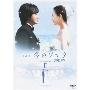 アニメ「冬のソナタ」スタンダード DVD BOX II