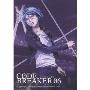 コード:ブレイカー 06 [DVD+CD]<完全生産限定版>