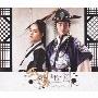 太陽を抱く月 オリジナル・サウンドトラック [2CD+DVD]