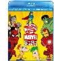 フィニアスとファーブ/マーベル・ヒーロー大作戦 ブルーレイ+DVDセット [Blu-ray Disc+DVD]
