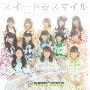 スイート☆スマイル [CD+Blu-ray Disc]