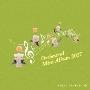 FINAL FANTASY XIV Orchestral Mini Album 2017
