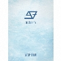3rd Identity Limited BOX [CD+Blu-ray Disc+フォトブックレット]<初回生産限定盤>