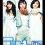 Perfume ~Complete Best~ [CD+DVD]