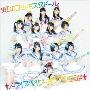 †ノーライフベイビー・オブ・ジ・エンド† (虹盤) [DVD+CD]<通常盤>
