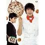 製パン王キム・タック ノーカット完全版 DVD-BOX2