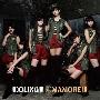 MAMORE!!! [CD+フォトブック]<初回限定盤C>