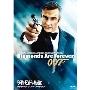 007/ダイヤモンドは永遠に<デジタルリマスター・バージョン>