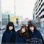 愛のタワー・オブ・ラヴ [CD+DVD]<初回限定盤>