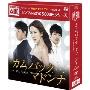 カムバック マドンナ~私は伝説だ DVD-BOX<通常シンプル版>