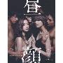 昼顔~平日午後3時の恋人たち~ Blu-ray BOX