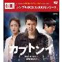 カプトンイ 真実を追う者たち DVD-BOX1