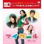 マイ・ガール DVD-BOX2