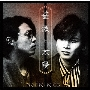 薔薇と太陽 [CD+DVD]<初回盤B>
