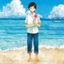 愛し君へ [CD+DVD]<初回限定盤>
