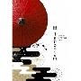 ARASHI LIVE TOUR 2015 Japonism<DVD初回限定スペシャルパッケージ仕様>