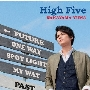 High Five<通常盤>