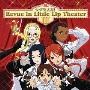 サクラ大戦 Revue in Little Lip Theater III/サクラ大戦 紐育星組 [WWCE-31176]