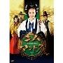 キム・マンドク 美しき伝説の商人 DVD-BOX 3
