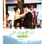シークレット・ガーデン BOX II [5Blu-ray Disc+DVD]