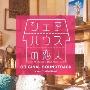 シェアハウスの恋人 オリジナル・サウンドトラック