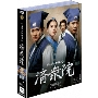 済衆院/チェジュンウォン コレクターズ・ボックス1