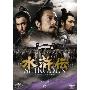 水滸伝 DVD-SET6<期間限定生産版>