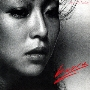 ジャスト・マイ・フィーリング +2 [Blu-spec CD2]<タワーレコード限定>