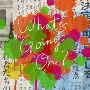 What's Going On? [CD+DVD]<通常盤>